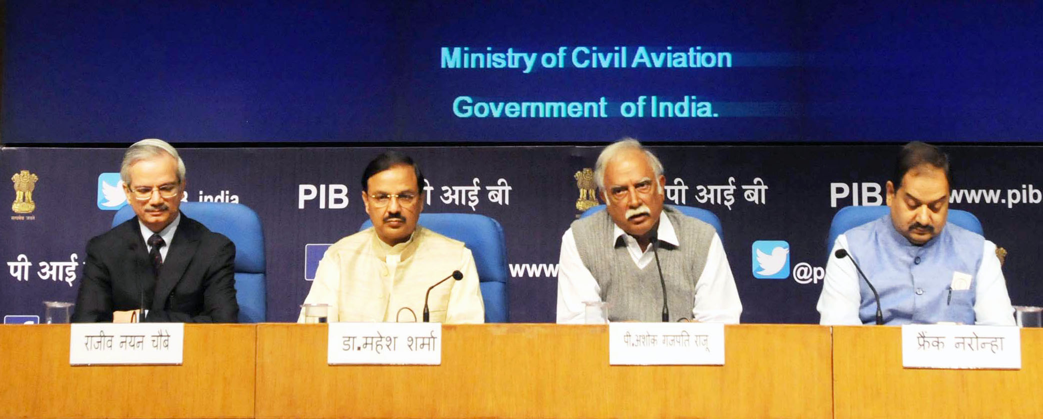 importance of civil aviation in india The civil aviation industry in india has emerged as one of the fastest growing  industries in the country during the last three years india is currently considered  the.
