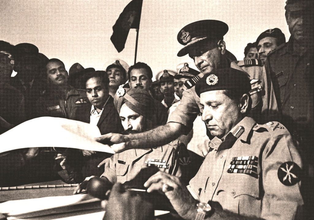 Surrender at Dacca 1971